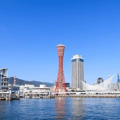神戸の地で20年の実績のスタイル
